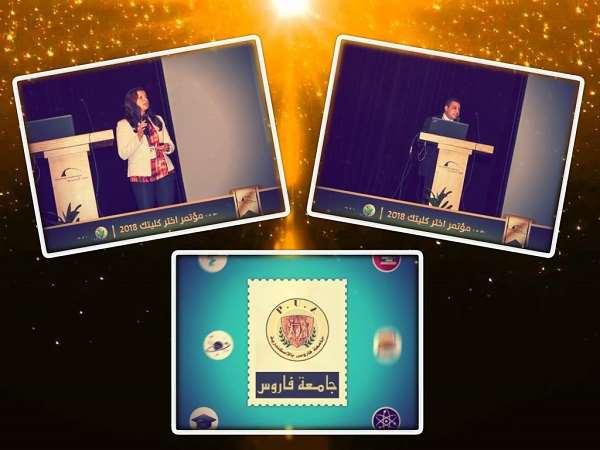 PUA Participated In 'Sketch Your Future' Conferenc – Pharos
