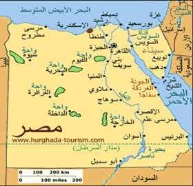أماكن سياحية بمصر جامعة فاروس بالإسكندرية
