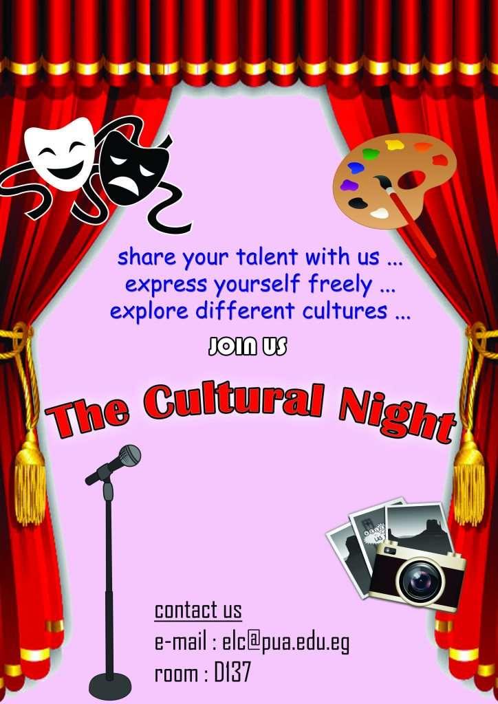 elc cultural night