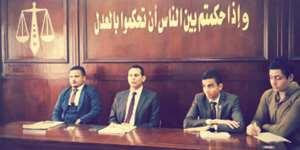 كلية الدراسات القانونية تنظم محاكمة نموذجية
