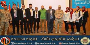 PUA Participated in the 3rd   Cultural Seminar by EAF
