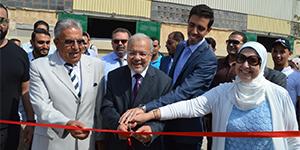Opening New Playgrounds at Pharos University