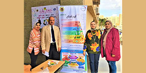 متابعة لمبادرة حرما جامعيا صحيا 2019-2020