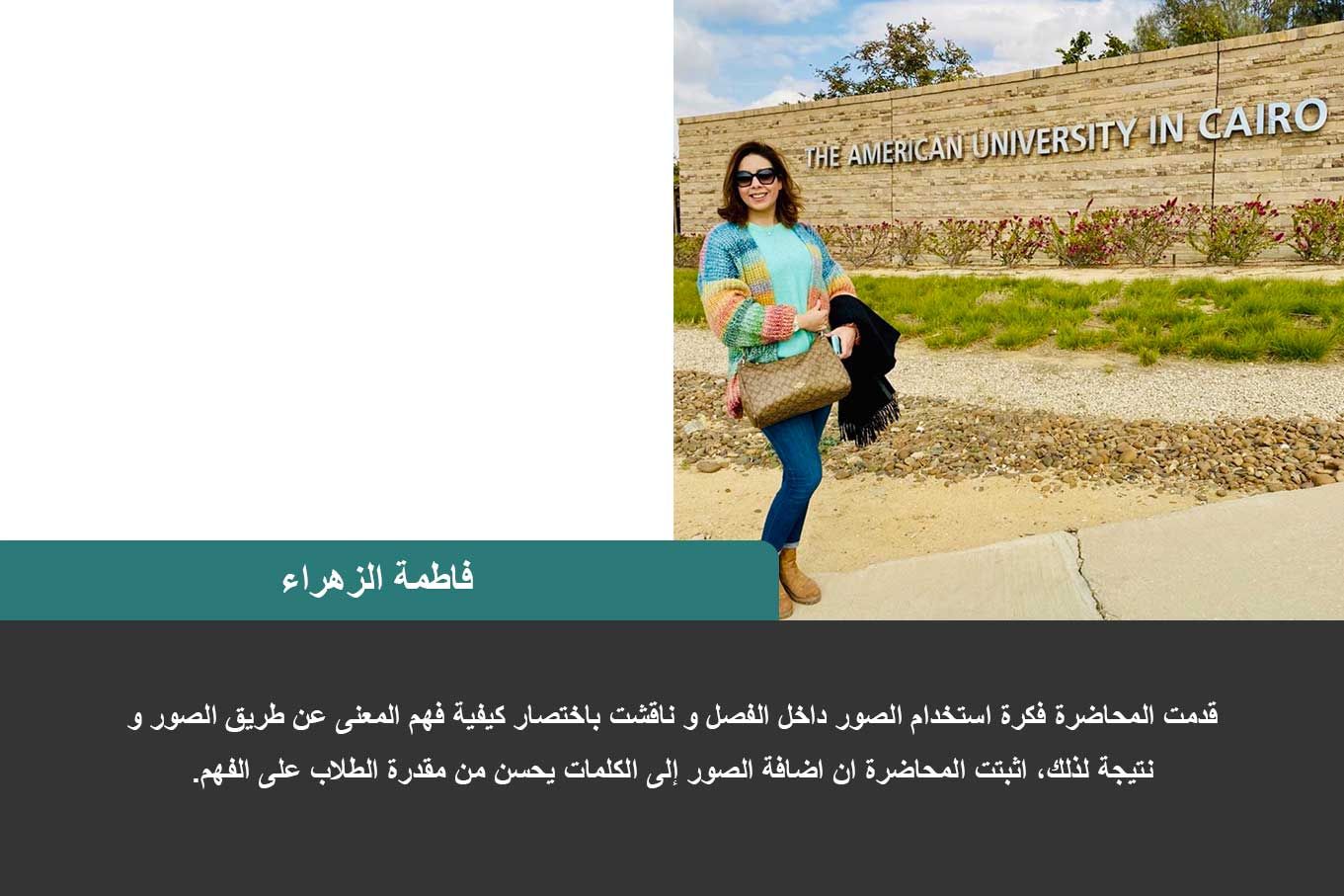 Fatma Elzahraa