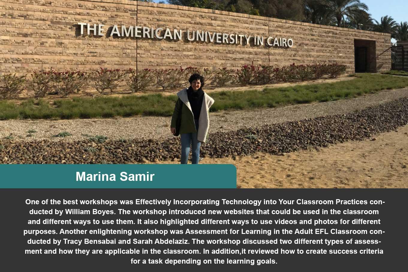 Marina Samir