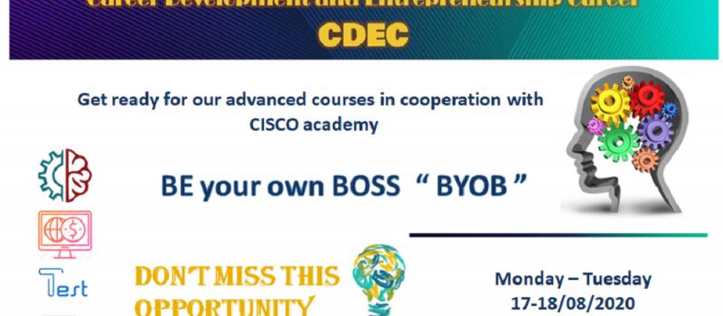 CISCO مركز ريادة الاعمال يقدم دوره في