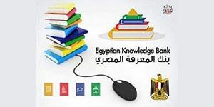 """كلية السياحة وإدارة الفنادق تنظم ورشة عمل افتراضية بعنوان """"بنك المعرفة المصري"""""""