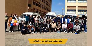 Pharos University Celebrated Orphans Day