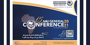 فاروس تشارك في المؤتمر الخامس عشر لاتحاد الجامعات الأفريقية
